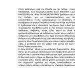 epi-tout13-mail_Page_04