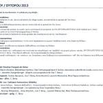 epi-tout13-mail_Page_21