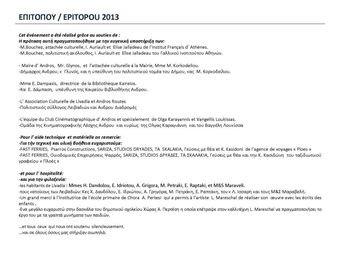 epi-tout13-mail_Page_22