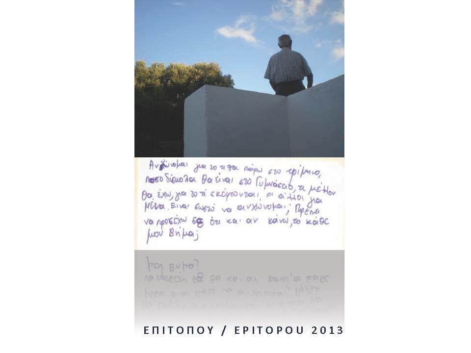 epi-tout13-mail_Page_23