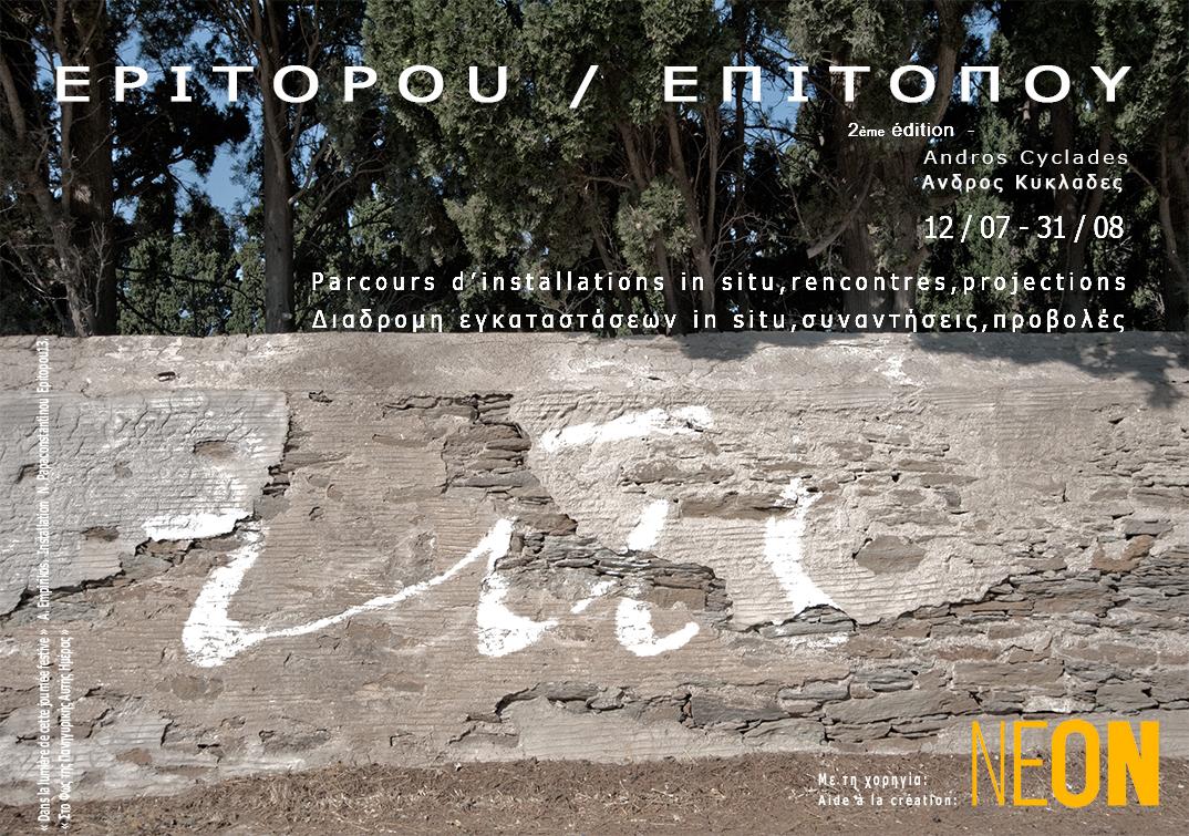 epi13-Recto-def