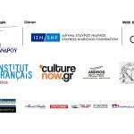 logo -sponsor-film15