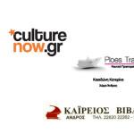 partenaires-sponsors